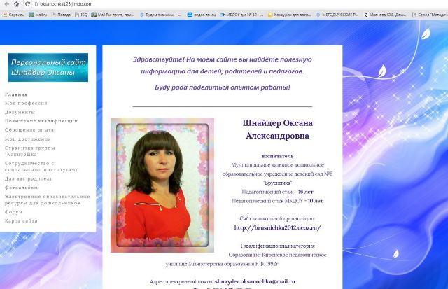 личные фото сайты
